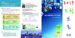 2016_brochure.jpg